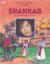 Shankar - Intérieur - Format classique