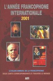 L'annee francophone internationale (edition 2001) - Intérieur - Format classique