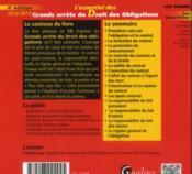 L'essentiel des grands arrêts du droit des obligations (4e édition) - 4ème de couverture - Format classique