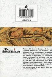 Jin t.3 - 4ème de couverture - Format classique
