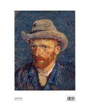 Les peintures magistrales de Van Gogh - 4ème de couverture - Format classique