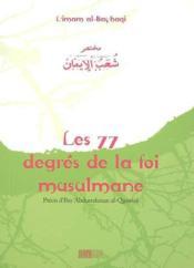 Les 77 degrés de la foi musulmane - Couverture - Format classique
