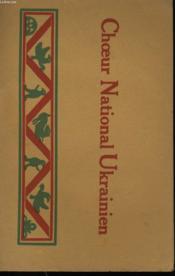 Choeurs National Ukranien - Couverture - Format classique