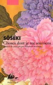 Choses Dont Je Me Souviens - Intérieur - Format classique