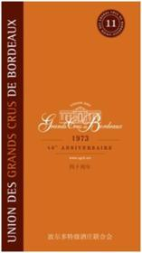 Guide de l'union des grands crus de Bordeaux 2013-2014  - Collectif