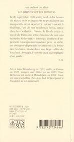 Les Derniers Et Les Premiers - 4ème de couverture - Format classique