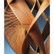 Vente livre :  Masters of bamboo /anglais  - Rinne Melissa
