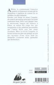 Pas De Mantra Pour Pekin - 4ème de couverture - Format classique