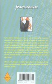 Fruits basket t.22 - 4ème de couverture - Format classique