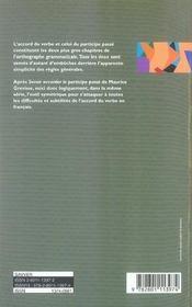 Savoir accorder le verbe ; règles, exercices et corrigés (3e édition) - 4ème de couverture - Format classique