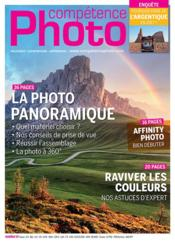 Vente livre :  COMPETENCE PHOTO N.57 ; la photopanoramique  - Collectif