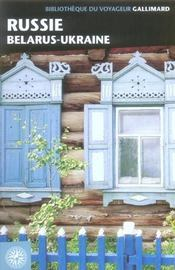 Russie, Belarus, Ukraine - Intérieur - Format classique