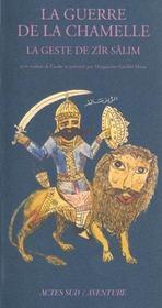 La geste de zir salim ; guerre et pays aux confins du desert - Intérieur - Format classique