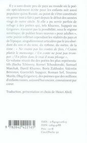 Anthologie de la poésie russe pour enfants - 4ème de couverture - Format classique