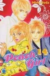 Peach Girl T.14 - Intérieur - Format classique