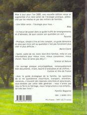 Le nouveau guide ecologique de la famille - 4ème de couverture - Format classique