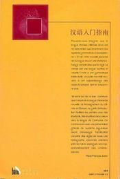 Guide d'introduction a la langue chinoise - 4ème de couverture - Format classique