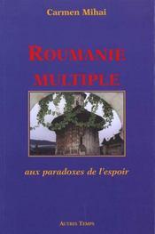 Roumanie Multiple - Intérieur - Format classique