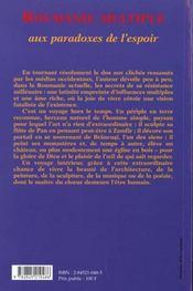 Roumanie Multiple - 4ème de couverture - Format classique