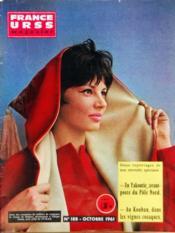 France Urss Magazine N°188 du 01/10/1961 - Couverture - Format classique