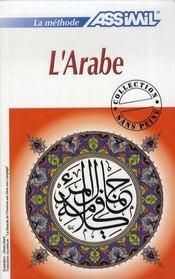 L'arabe - Intérieur - Format classique