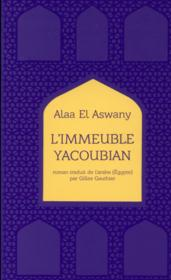 Vente  L'immeuble Yacoubian ; collector  - Alaa El Aswany