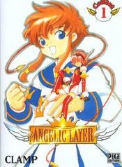 Angelic layer t.1 - Intérieur - Format classique