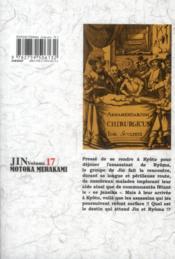 Jin t.17 - 4ème de couverture - Format classique