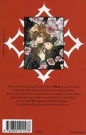 Vampire knight t.4 - 4ème de couverture - Format classique