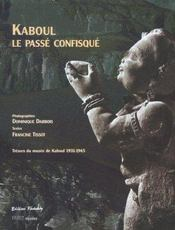 Kaboul - Intérieur - Format classique