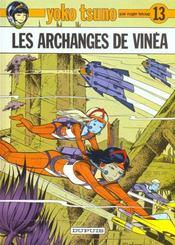 Yoko Tsuno T.13 ; les archanges de Vinéa - Intérieur - Format classique