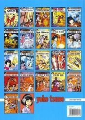 Yoko Tsuno T.13 ; les archanges de Vinéa - 4ème de couverture - Format classique