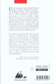 Histoire hétérodoxe d'un lit brodé - 4ème de couverture - Format classique