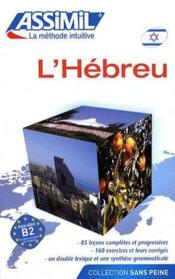 L'hébreu - Couverture - Format classique