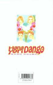 Hana yori dango t.1 - 4ème de couverture - Format classique