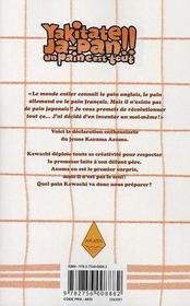 Yakitate! ja-pan - un pain c'est tout t.13 - 4ème de couverture - Format classique
