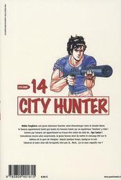 City hunter t.14 - 4ème de couverture - Format classique