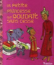 La petite princesse qui boudait sans cesse - Intérieur - Format classique