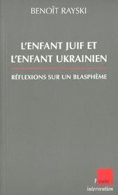 L'Enfant Juif Et L'Enfant Ukrainien - Intérieur - Format classique