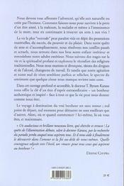 L'Art De La Serenite - 4ème de couverture - Format classique