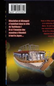 Hakaiju t.6 - 4ème de couverture - Format classique