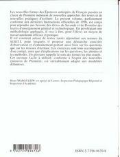 Etude sur le texte argumentatif - 4ème de couverture - Format classique