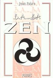 Zen - Intérieur - Format classique