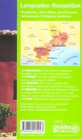 Geoguide ; Languedoc Roussillon (édition 2005/2006) - 4ème de couverture - Format classique