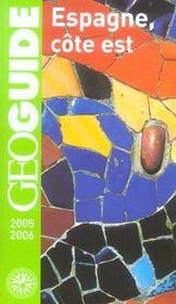 ESPAGNE COTE EST (édition 2005/2006) - Intérieur - Format classique