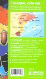 Espagne Cote Est 2005-2006 - 4ème de couverture - Format classique