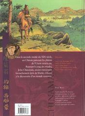 Chinaman t.3 ; pour rose - 4ème de couverture - Format classique