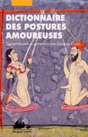 Dictionnaire des postures amoureuses - Couverture - Format classique