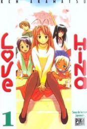 Love Hina t.1 - Couverture - Format classique