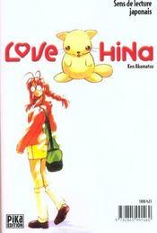 Love Hina t.1 - 4ème de couverture - Format classique